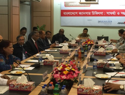 Beacon Pharma Prothom Alo Round Table Discussion