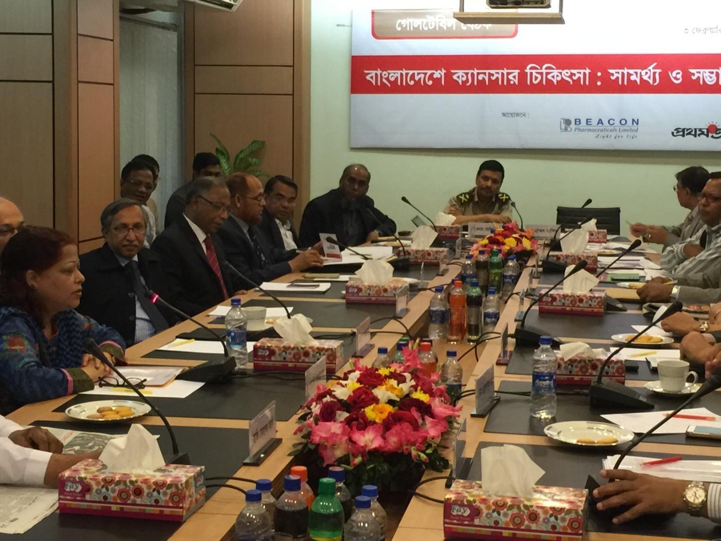 Beacon Pharma Prothom Alo Round Table Discussion - Beacon