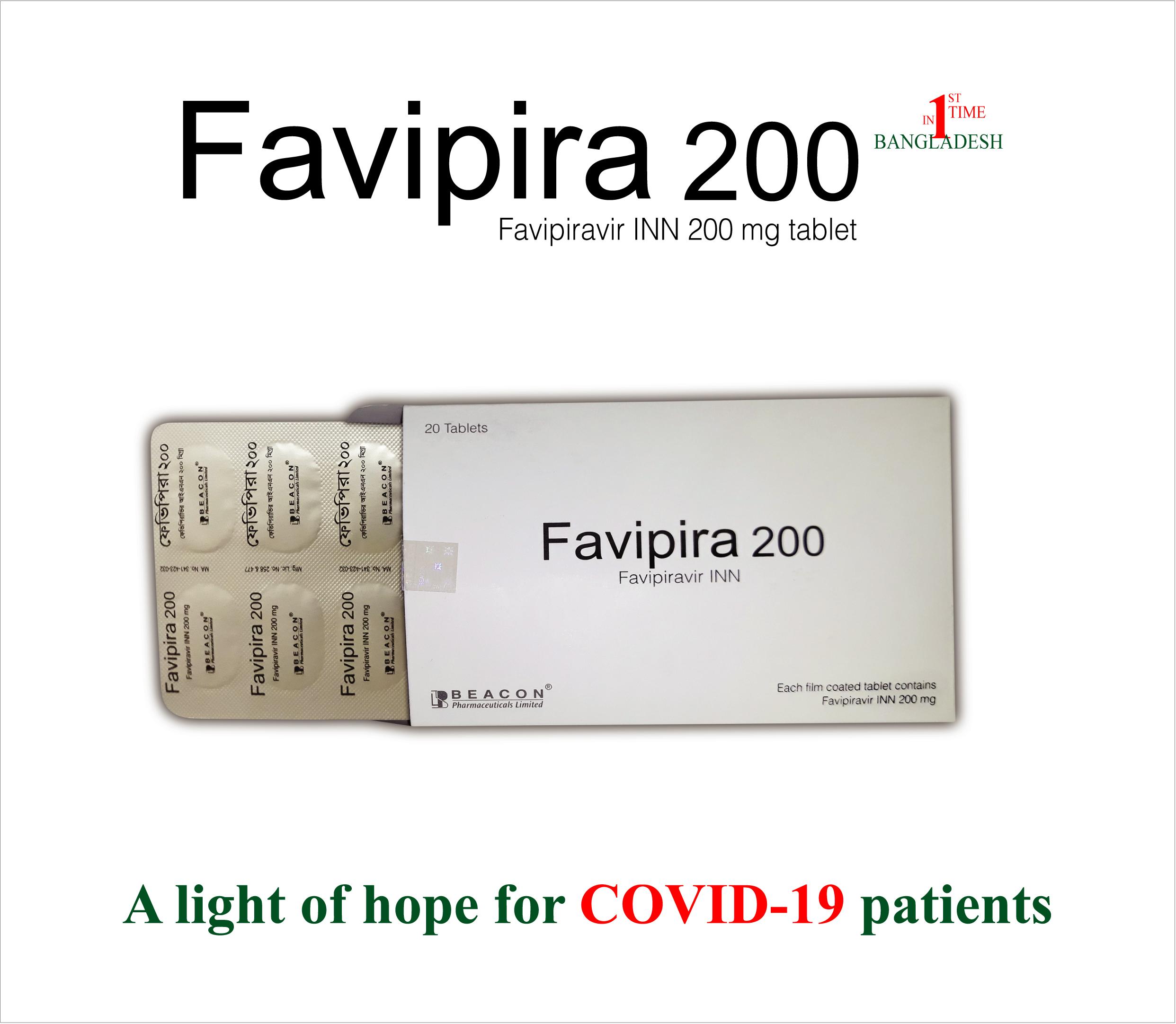 favipira (favipiravira)
